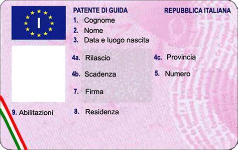 ministero interno patente telemonteneve la nuova patente b un utile