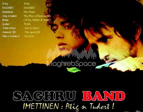 how to download mp3 from bandc saghru band مجموعة ساغرو mp3 play and download for free