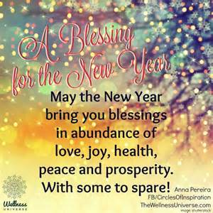 a blessing for the new year pictures photos and images