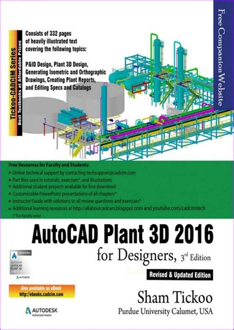 autocad plant 3d 2018 for designers by prof sham tickoo books graphics designsdownload free ebook magazine magbook