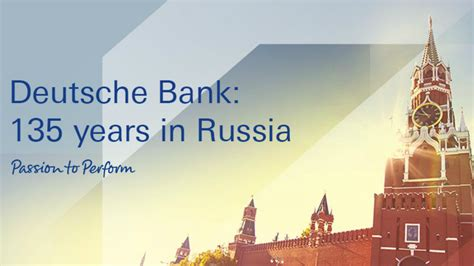 Deutsche Bank Prepares For Suspicious Russia