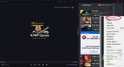 kmplayer latest full version free download kmplayer version kmplayer 4 free download latest 2015 is