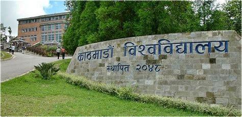 King S College Mba Fee Nepal by Kathmandu Distance Education Venture In Nepal