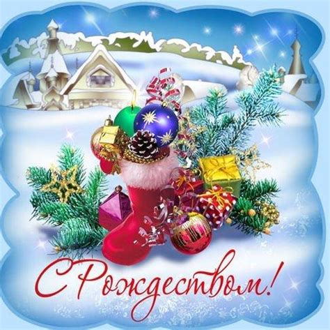 russia celebrate christmas today  eurolink investment group