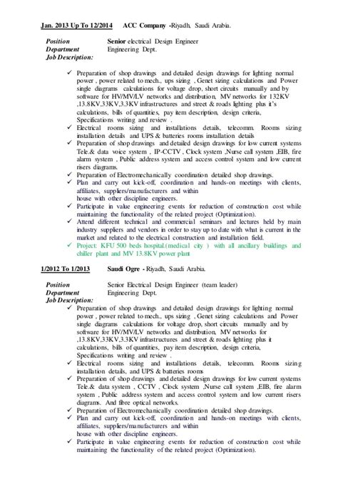 design engineer job responsibilities enaia electrical design engineer cv