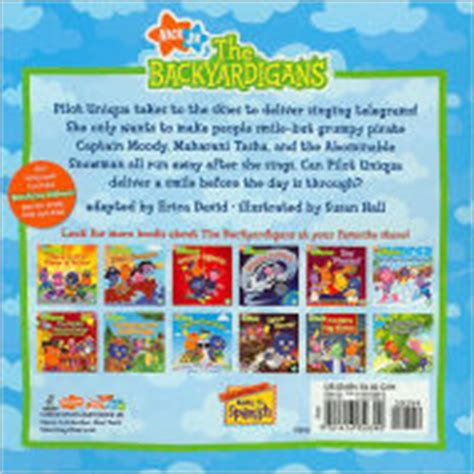 Backyardigans Low Voice Backyardigans Low Voice 28 Images Wallykazam Dvd Talk