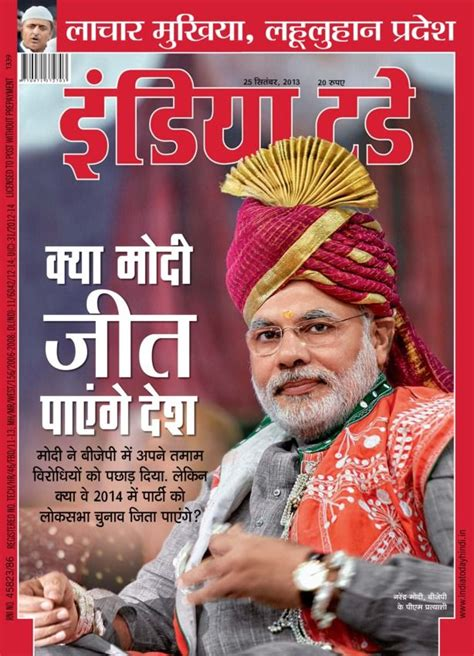 india today pin by magzter on news magzter