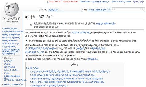 convert pdf to word garbled text wiki mojibake upcscavenger