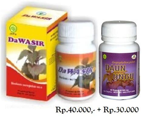 Obat Herbal Wasir Surabaya obat herbal wasir terpercaya