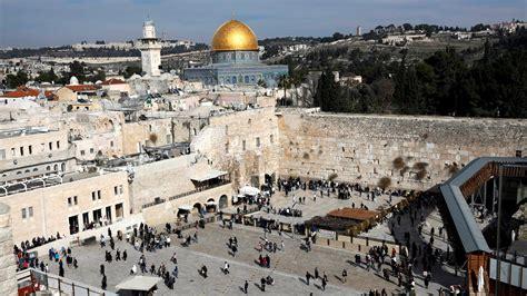 imagenes reales de jerusalen jerusal 233 n capital indivisible ciudad dividida