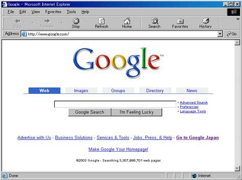 www google commed my ford dreams classic googled myself