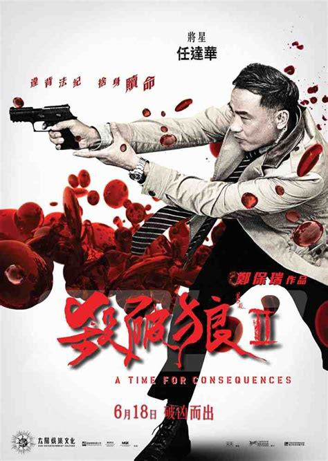 Spl 3 Paradox tony jaa wu jing max zhang simon yam louis koo spl2 a time for consequences gets 5 new