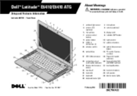 Dell Latitude E6410 Manual