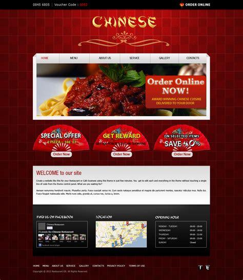 restaurant fast food takeaway pizza website templates