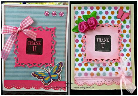 Card Designs For Teachers Day