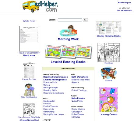 Edhelper Science Worksheets by Edhelper Directory Of Popular Lesson Plans