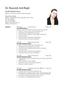 free sle of resume in word format arabic resume in usa sales lewesmr