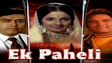 film oyes china ek paheli movie watch online oye times