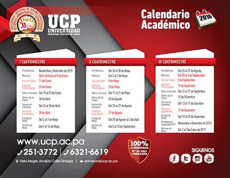 Calendario Academico 2016 Calendario Acad 233 Mico Universidad Cristiana De Panam 225
