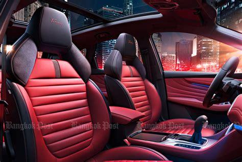 mg reveals  hs   bangkok post auto