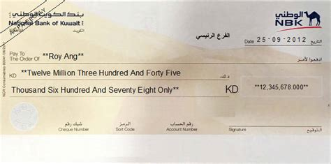 bank of bahrain and kuwait india cheque writing printing software for kuwait banks