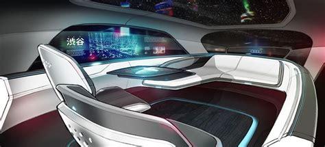 audi long distance lounge concept reveals  car interior
