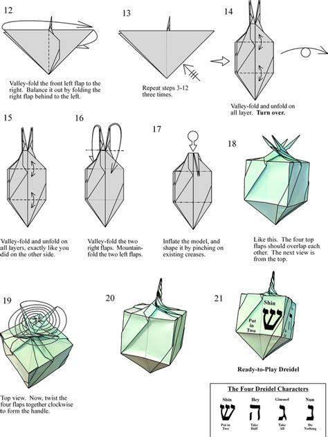 Dreidel Origami - סביבון gonnabe40