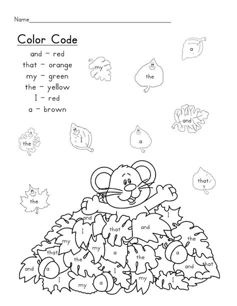 coloring pages with sight words early fall sight word color by code the colours and the