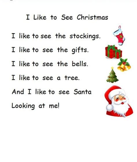 christmas and new year poems for kindergarten merry poems
