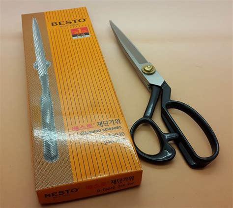 Harga Gunting Kain by Jual Gunting Kain Stainless Steel 10 Merk Ishuem New Stok