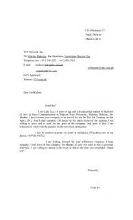 Application Letter For Engineering Teacher Ojt Application Letter