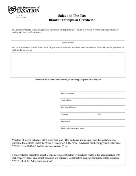 tax exemption form ohio tax exemption form