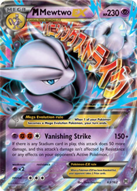 printable pokemon cards xy m mewtwo ex xy breakthrough tcg card database