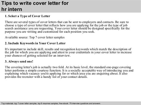 hr internship cover letter hr intern cover letter