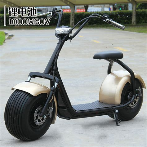 electric bicycle harley car adult ebike battery car
