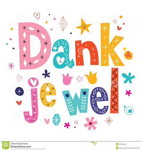 dank je wel dank je wel thank you in type lettering card stock vector image 53493748