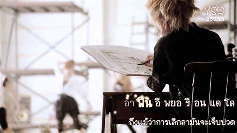 download mp3 taeyeon closer instrumental karaoke closer taeyeon snsd thai sub youtube