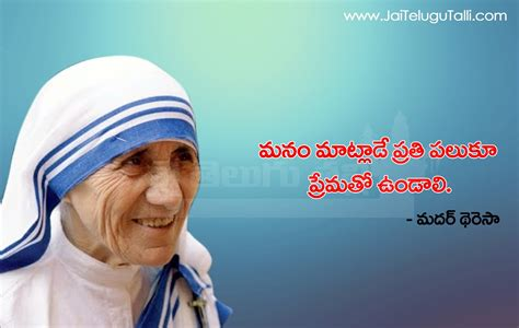 short biography of mother teresa in telugu mother teresa palukulu images best telugu quotations and