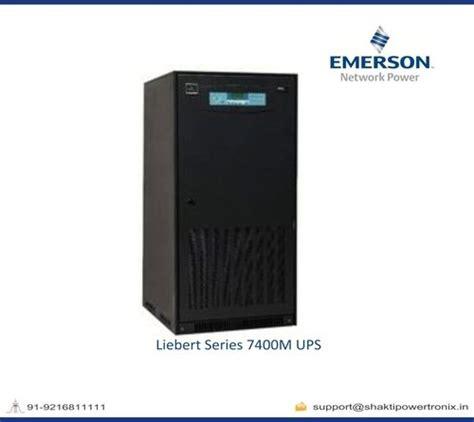 oficina ups ups emerson liebert 7400m alpemexico up s para hogar