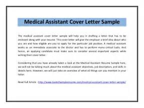 Cover Letter Medical Support Assistant Sun City Sports Medicine Amp Family Clinic P A It Cover
