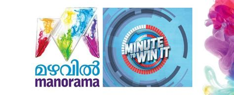 minute to win it minute to win it malayalam show coming on mazhavil