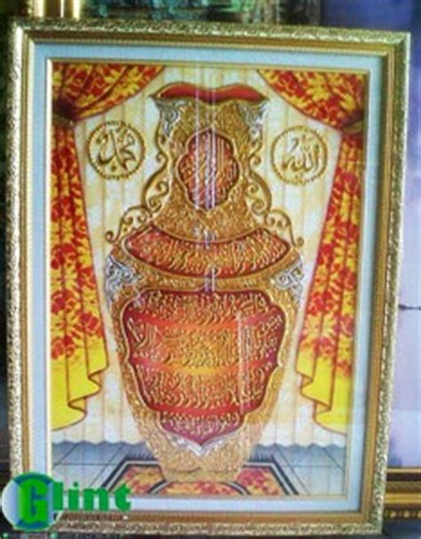 Lukisan Kaligrafi Merah Dan 1 kaligrafi ayat kursi guci 50x70 glint frame tempat