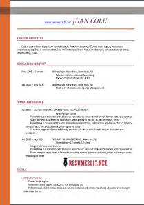 chronological resume format 2017