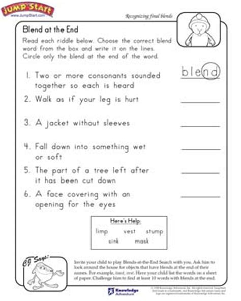 blend at the end 2nd grade worksheets jumpstart