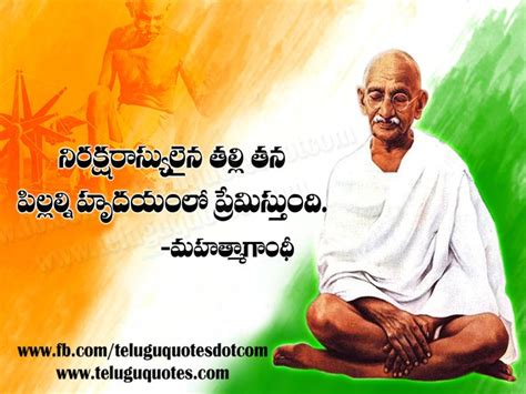 gandhi biography in telugu wikipedia 13 best mahatma gandhi quotes images on pinterest
