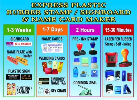 rubber st companies for card express plastic rubber st name card maker kota