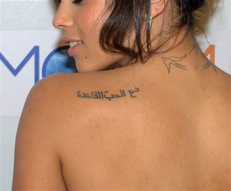 small arabic tattoos top 50 arabic tattoos designs and ideas