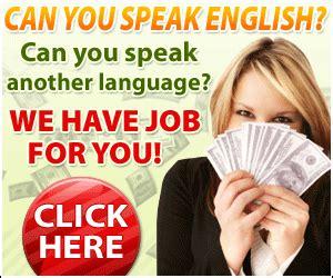 Make Money Online Translating - learning english online english learning