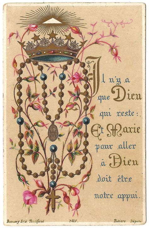 printable holy cards 875 best images about traditional roman catholic on pinterest