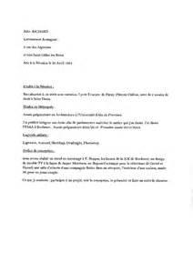 lettre de stage architecture
